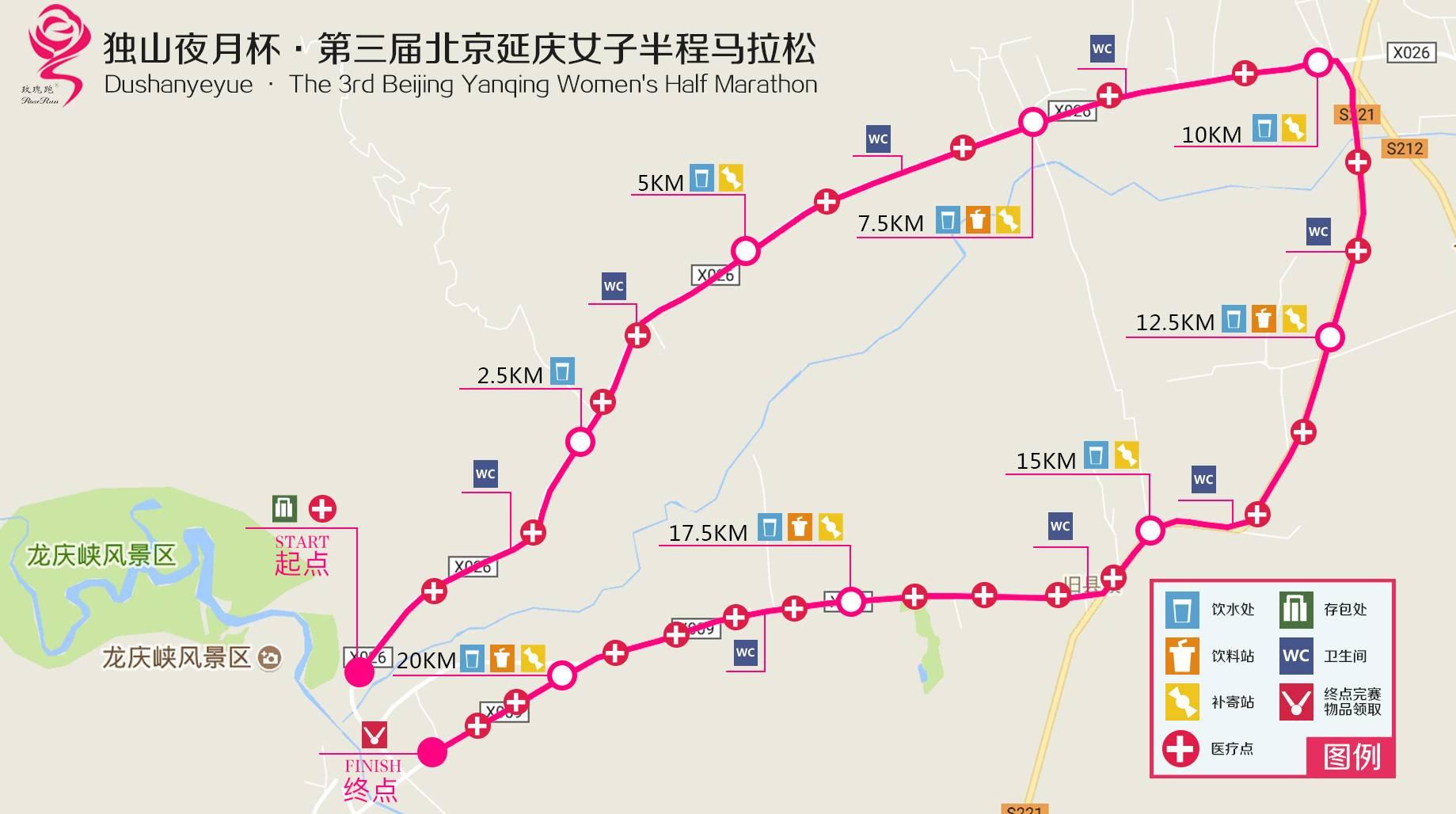 第三届北京延庆女子半程马拉松路线图.jpg
