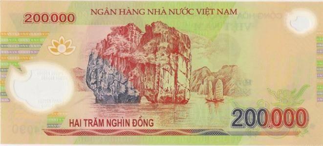 20万越南盾--香炉石.jpg