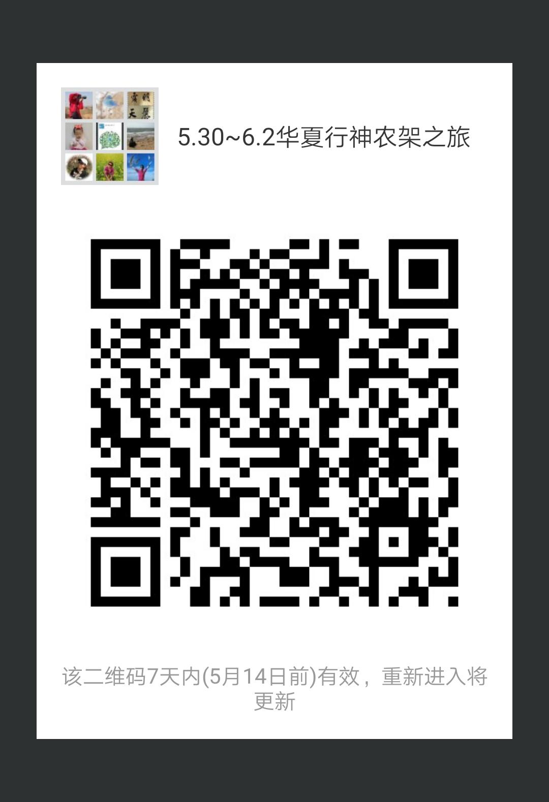 微信图片_20180507150553.png