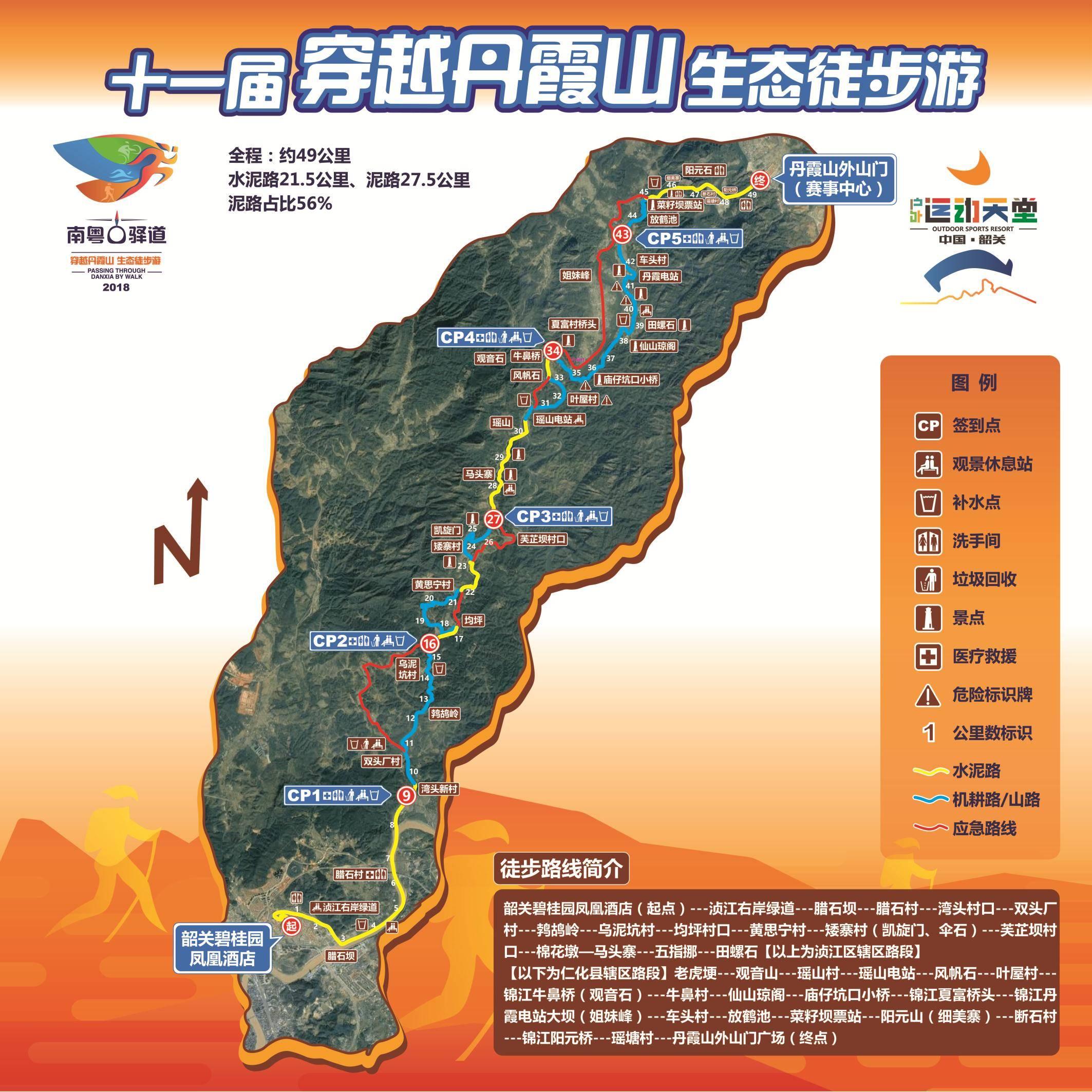 十一届地图.jpg