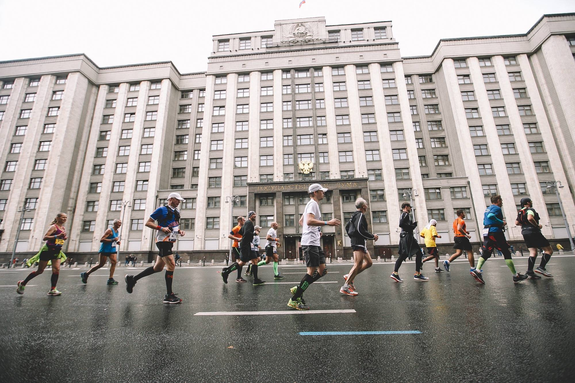2018_Moscow_Marathon_-_0235.jpg