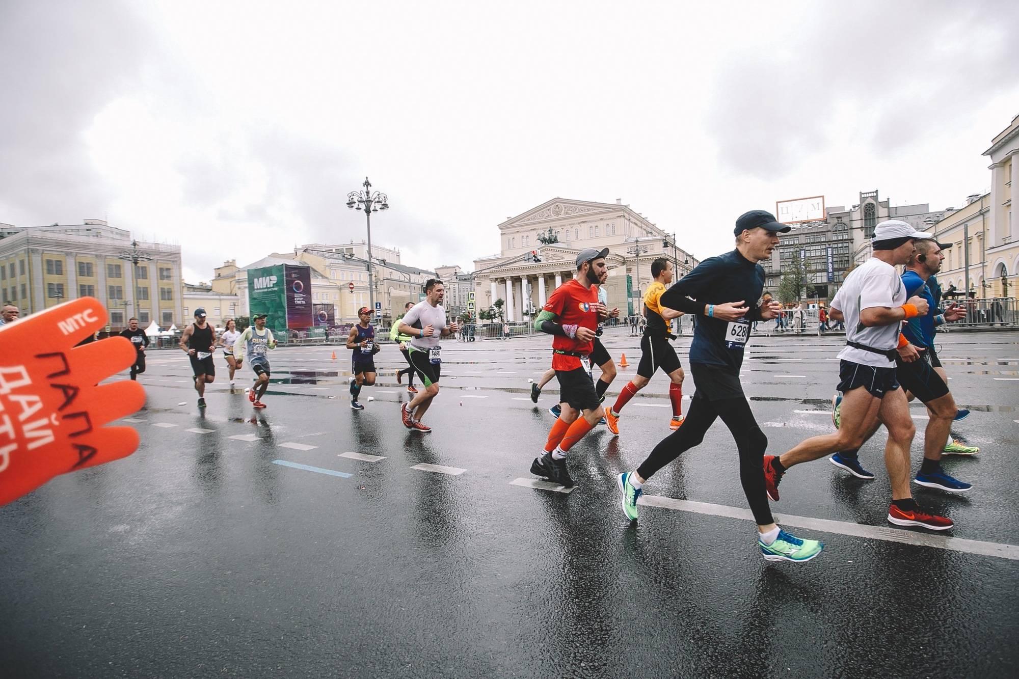 2018_Moscow_Marathon_-_0239.jpg