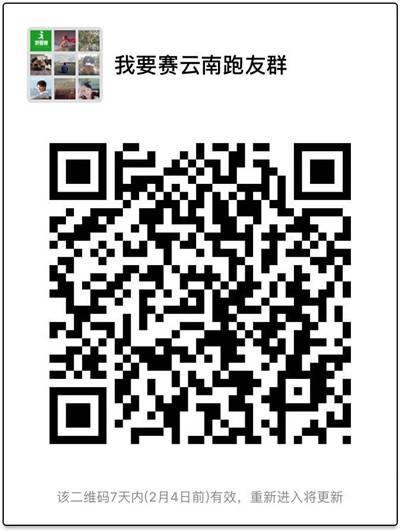 微信图片_20190128155413.jpg