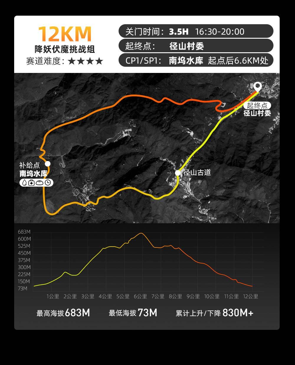 跑山节地图_03.jpg