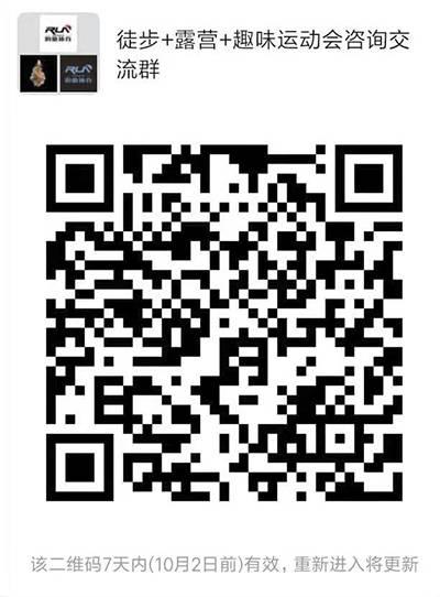微信图片_20190926113605.jpg