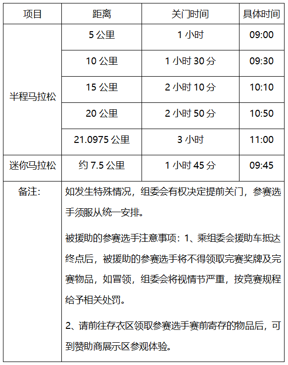 微信截图_20200105183537.png