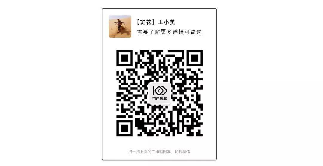 微信图片_20200207150918.jpg