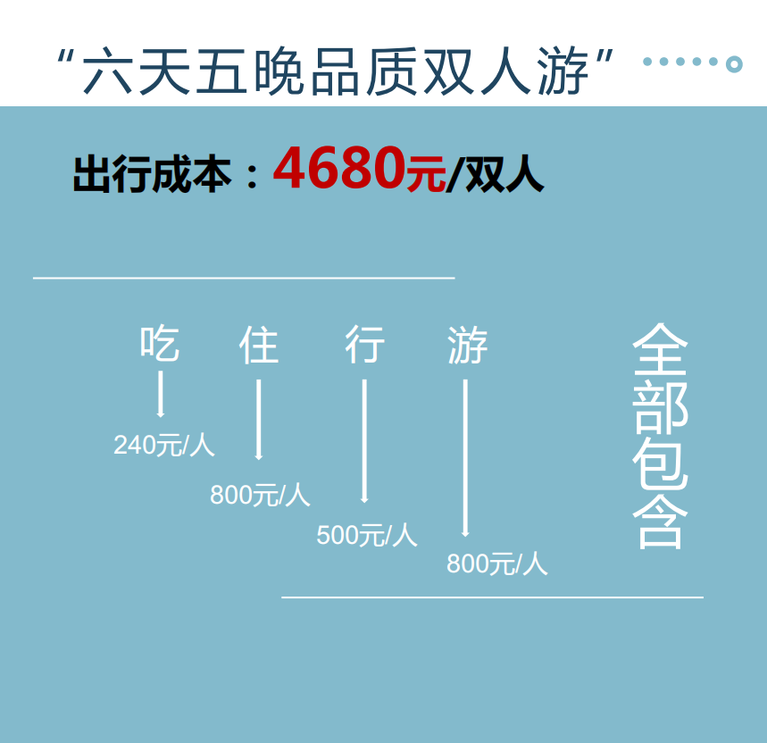 微信截图_20200908161622.png