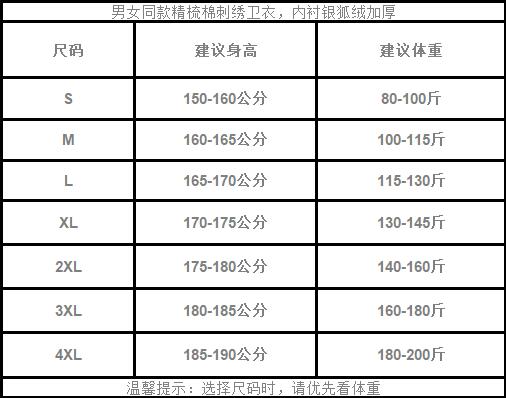微信图片_20210106103016.png