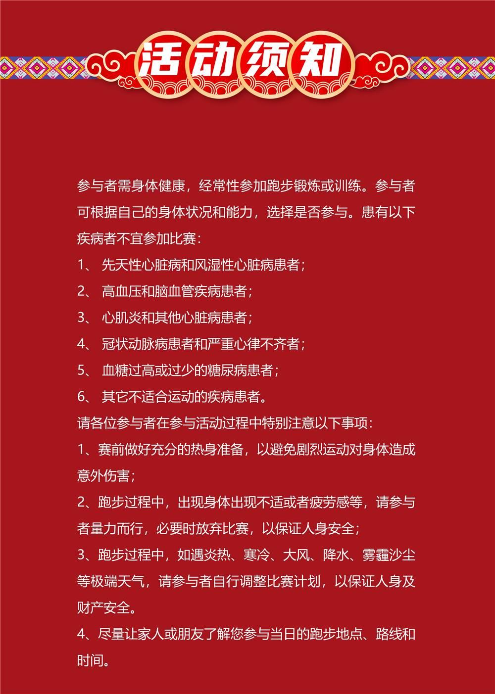 黎族牛节22-01_03.jpg