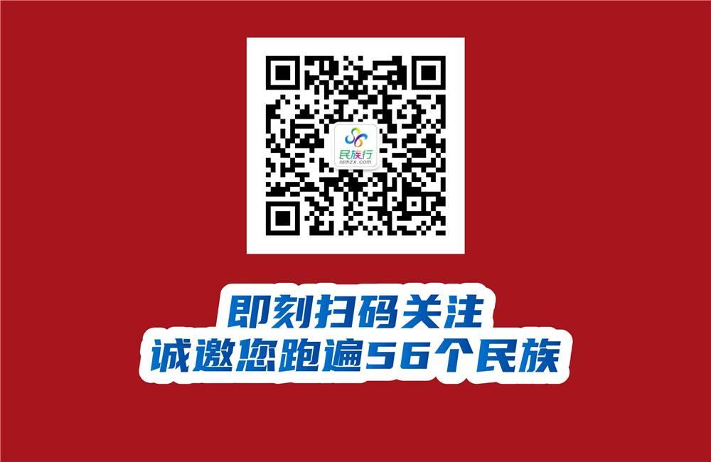 黎族牛节22-01_05.jpg