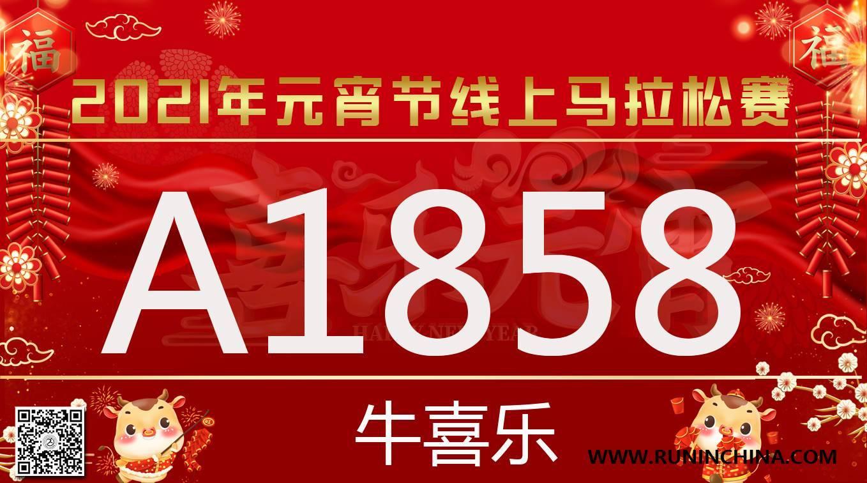 微信图片_20210205192147.jpg