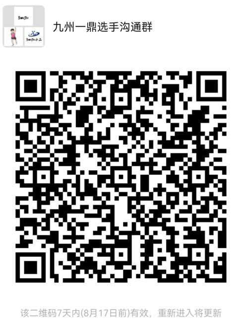 微信图片_20210810192129.png