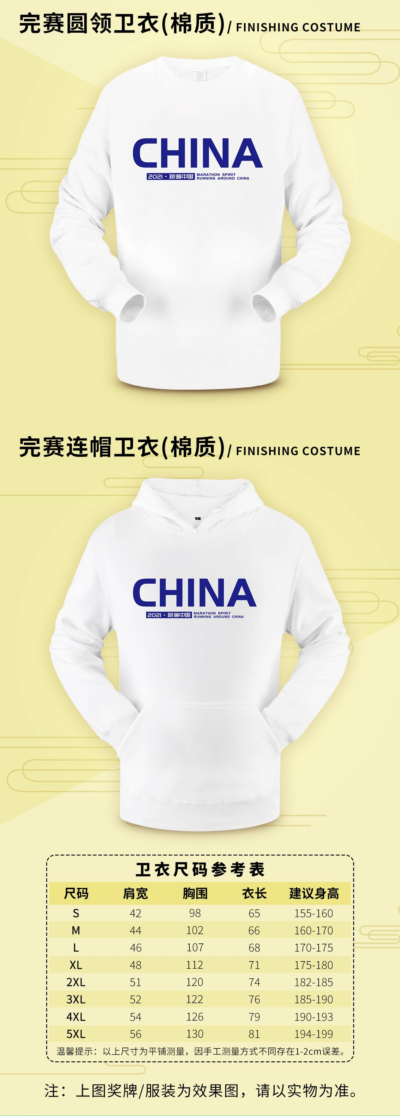 跑遍中国-上海活动_05.jpg