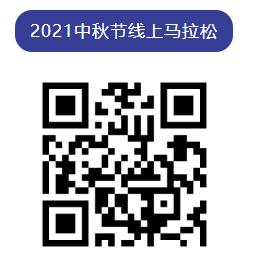 微信截图_20210823142816.png