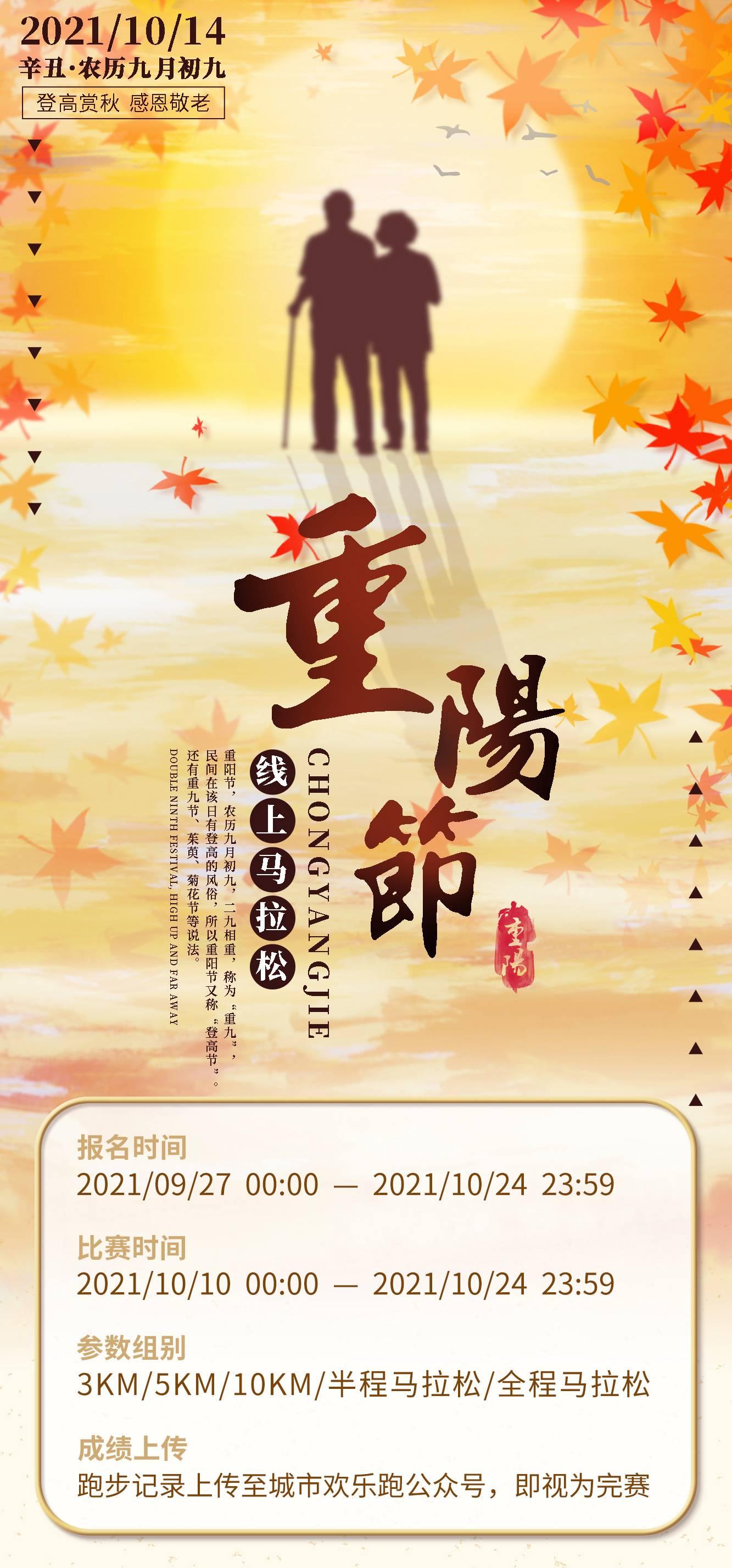 重阳活动_02.jpg